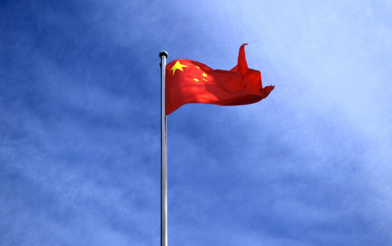 Cina incontri regole